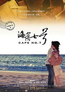 220px-Cape_No7