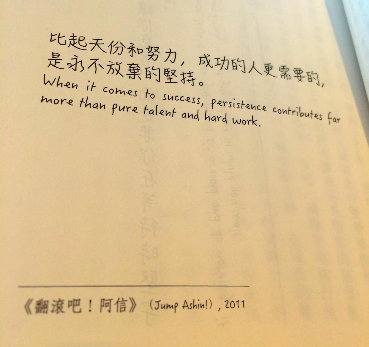 Book - Ashin