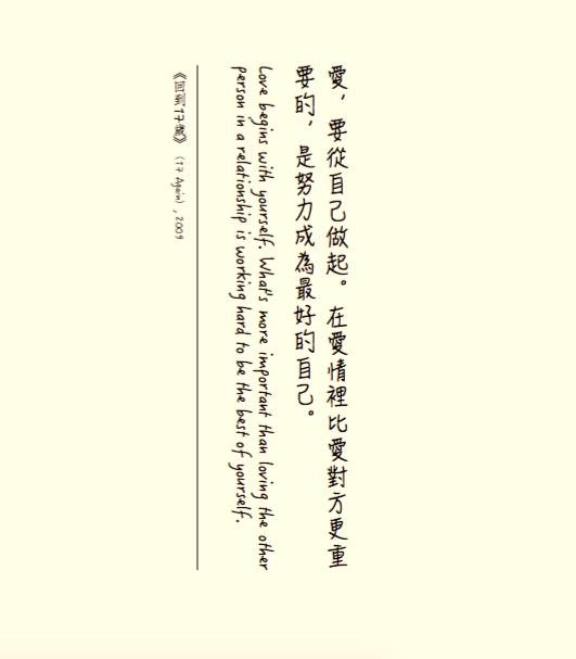 Book - 17 Again