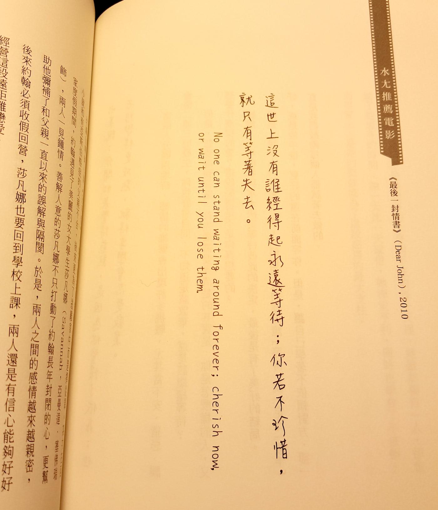 Book - Dear John